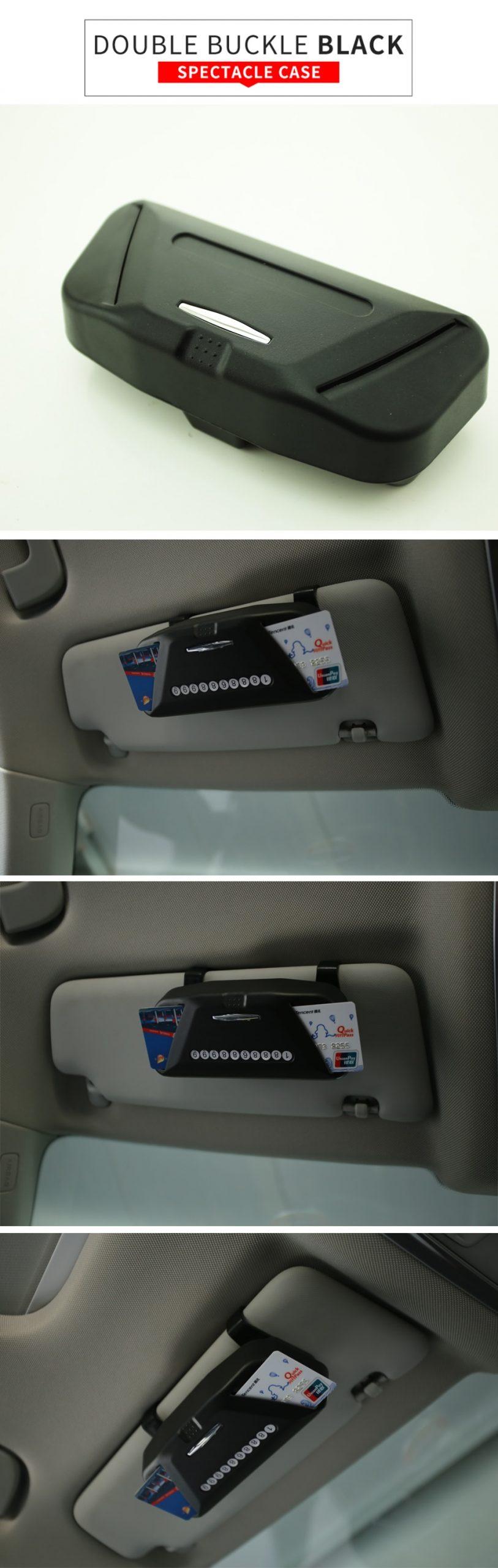 Practical Automotive Eyeglasses Case